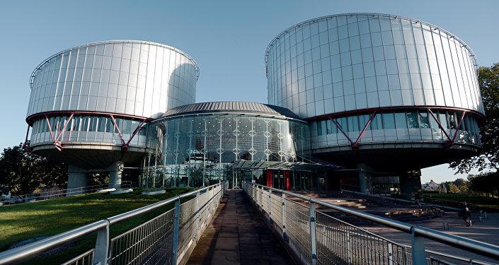 ევროპული სასამართლოს შტაბ-ბინა სტრასბურგში