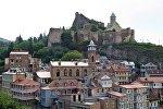Тбилисская мечеть и крепость Нарикала