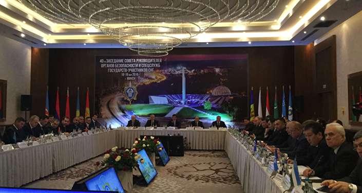 Заседание Совета руководителей органов Безопасности и спецслужб участников СНГ