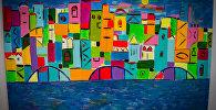 Средиземноморский город, Леван Мосиашвили
