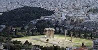 საბერძნეთი, ათენი