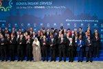 Первый Всемирный саммит по гуманитарным вопросам