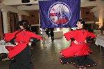 На презентации Федеральной грузинской национально-культурной автономии в России