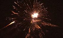 Спутник_Новогодний фейерверк, или Как салютовать без риска для здоровья