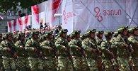 Грузинские военнослужащие на праздновании Дня Независимости страны