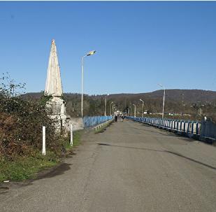 Гальский район