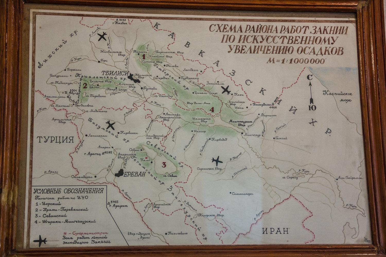 Карта из архива Обсерватории