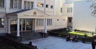 Тбилисский апелляционный суд