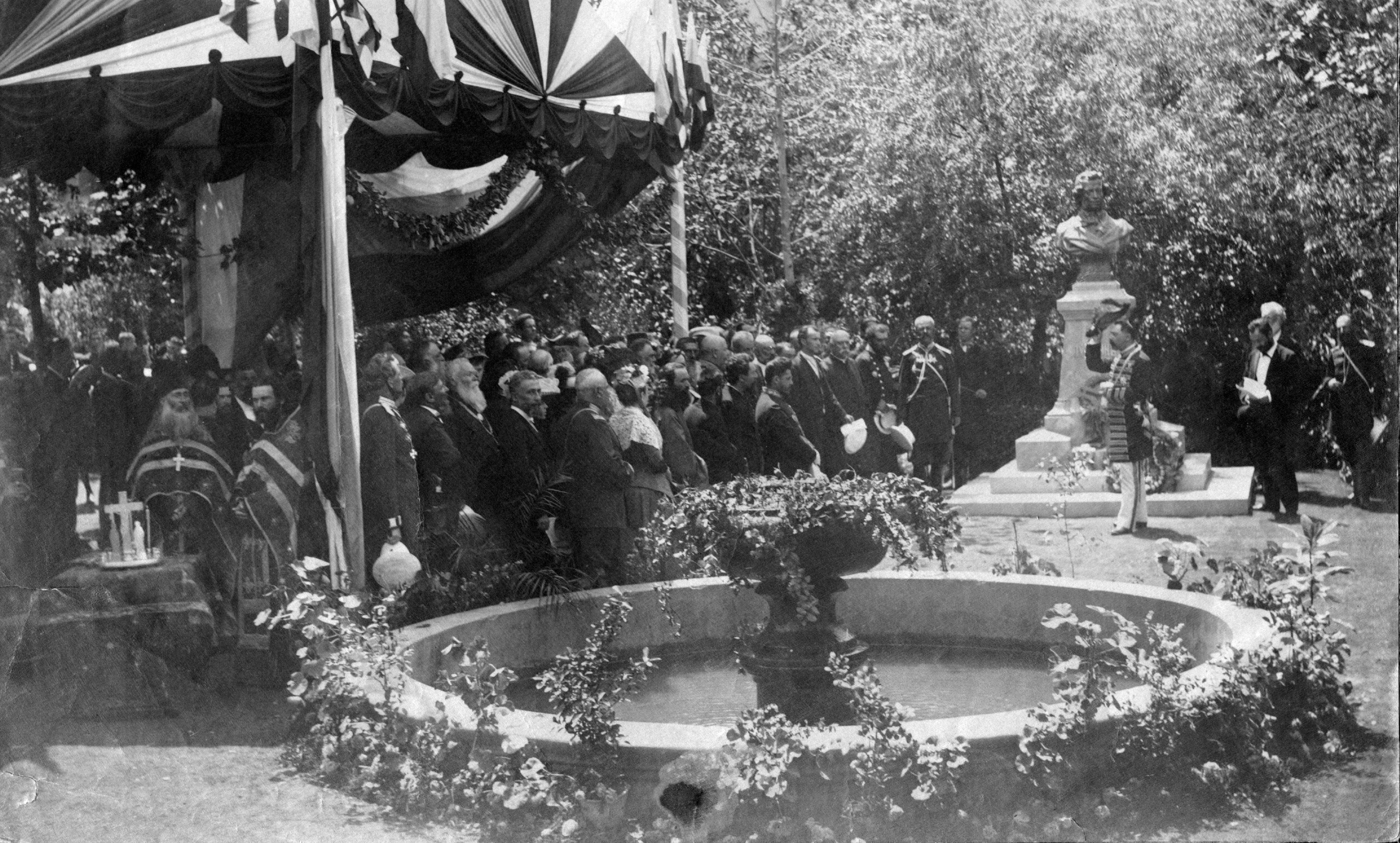 Открытие памятника Пушкину в Тбилиси. 1892-й год