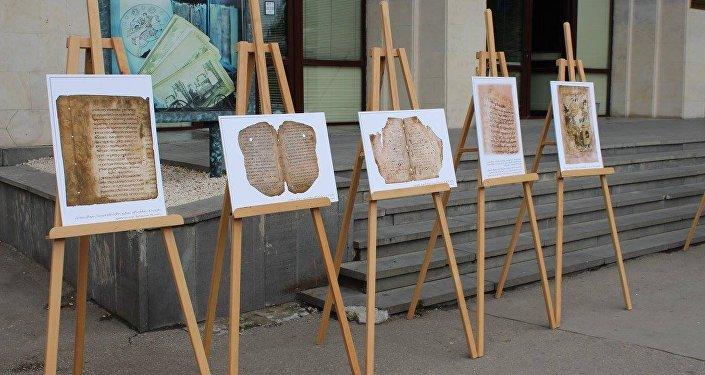Выставка Три вида грузинского алфавита