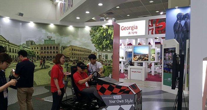 Туристическая выставка KOTFA 2016