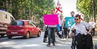 Шествие лиц с ОВЗ по проспекту Руставели