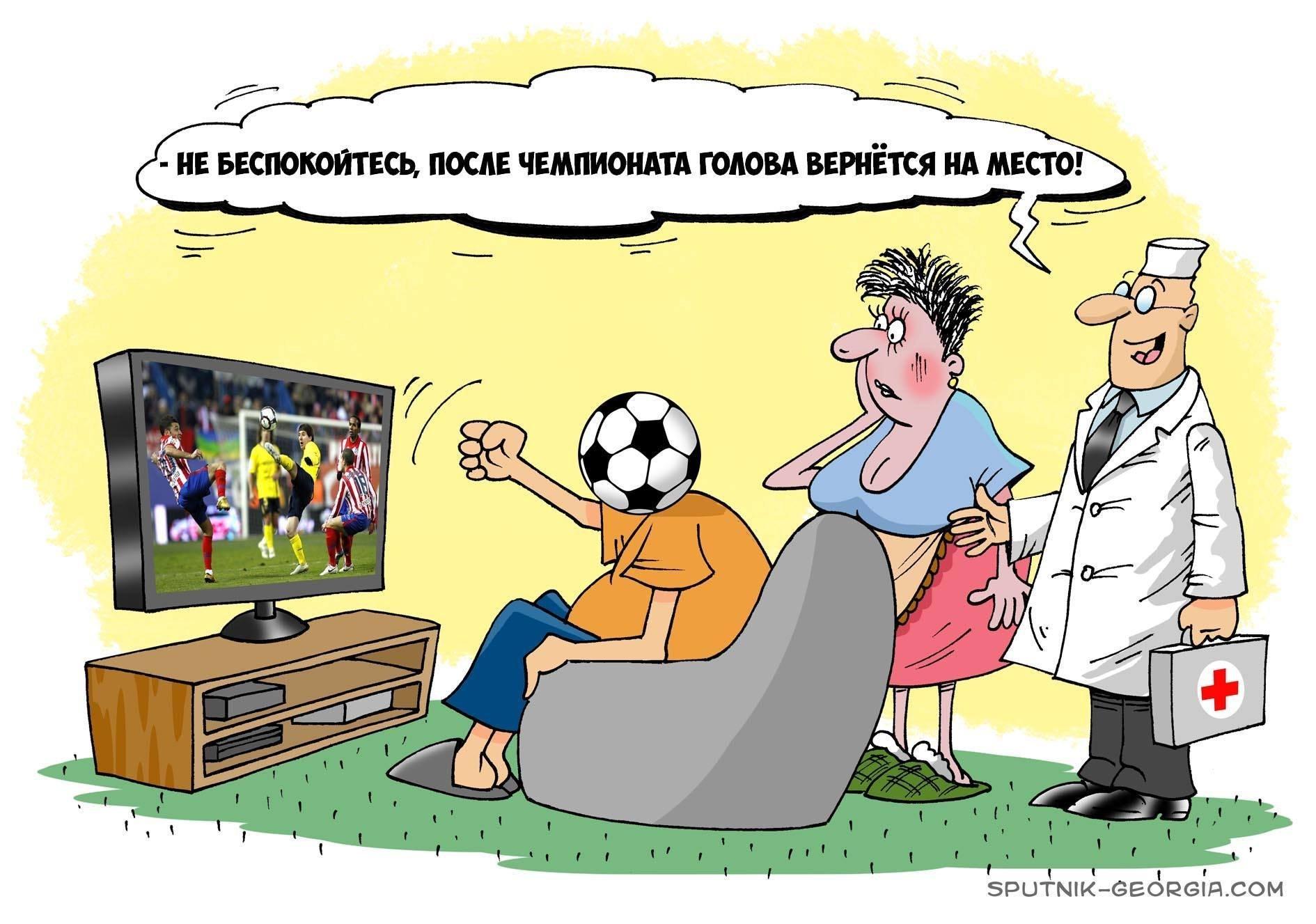 ЕВРО-2016 - Голова вернется на место после чемпионата!