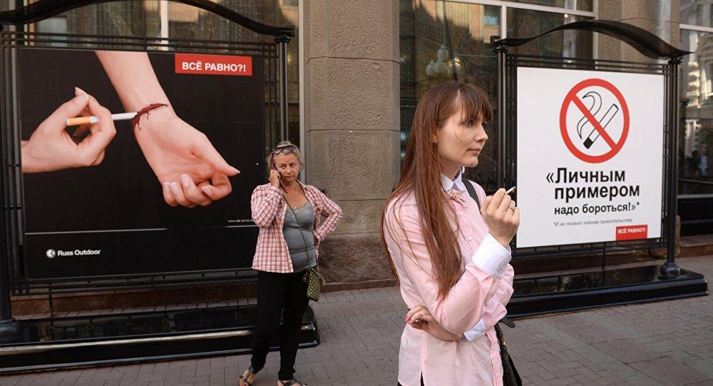 Открытие первой в Москве зоны, свободной от курения