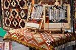 Фестиваль ковров