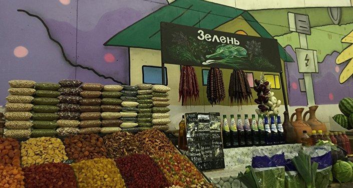 Грузинская продукция на московском рынке