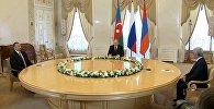რუსეთის, აზერბაიჯანისა და სომხეთის პრეზიდენტების შეხვედრა