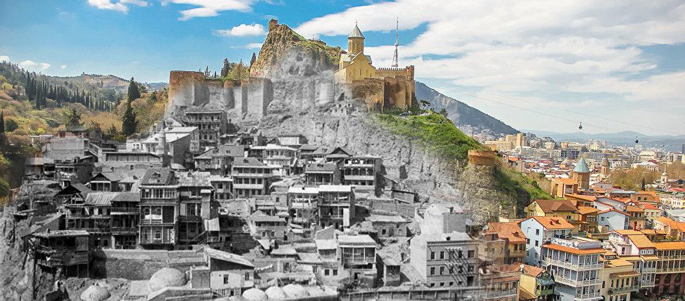 Тбилиси - сто лет назад и сейчас