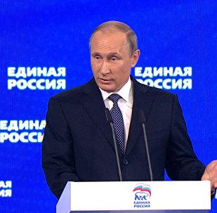 Мощная сила и точка сборки страны – Путин о Единой России
