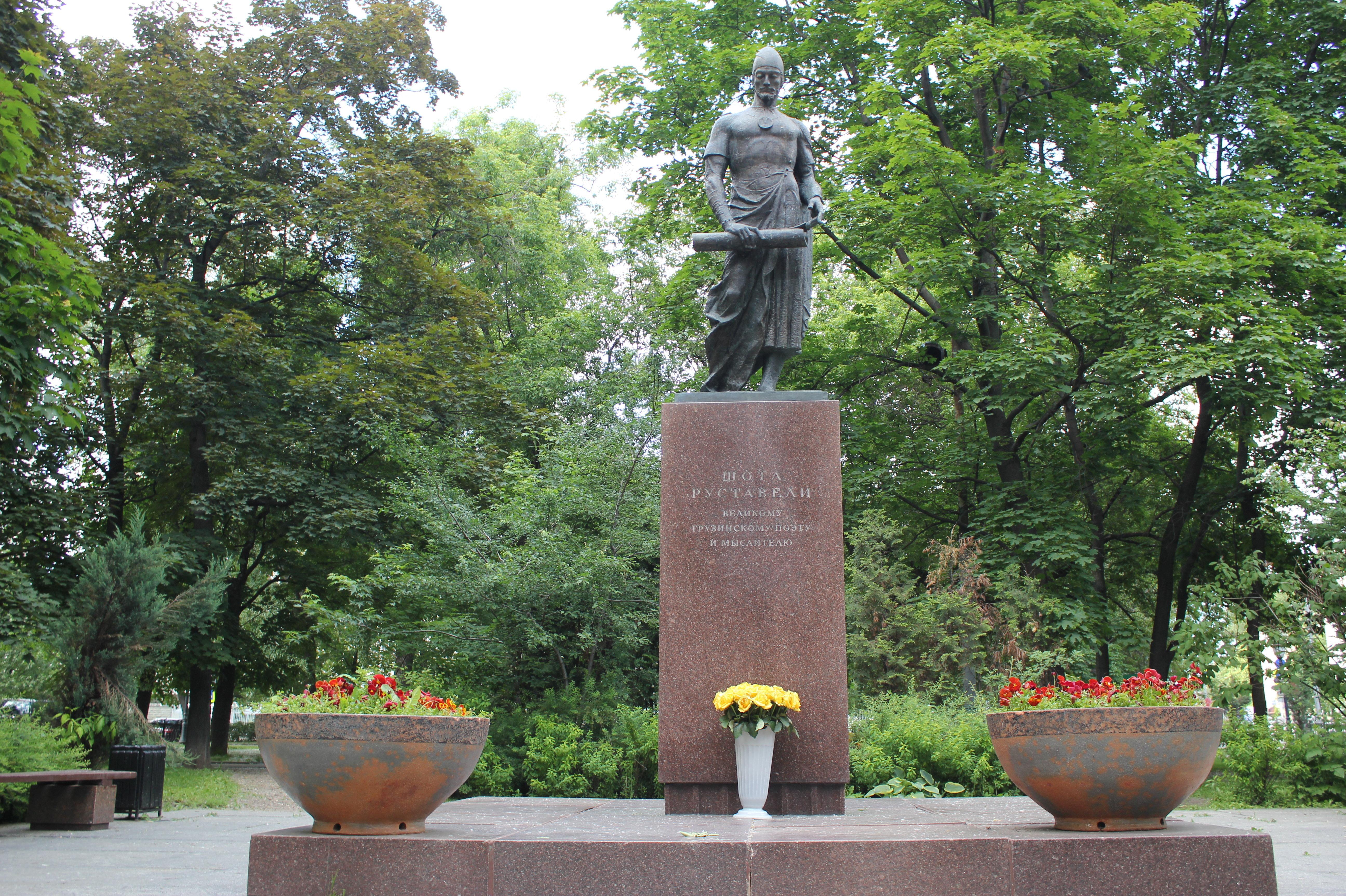 Памятник Шота Руставели в Георгиевском сквере в Москве