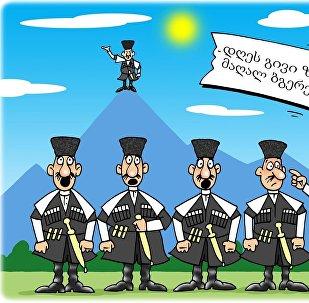 Певец Гиви - слишком высоко берет ГРУЗИНСКАЯ ВЕРСИЯ