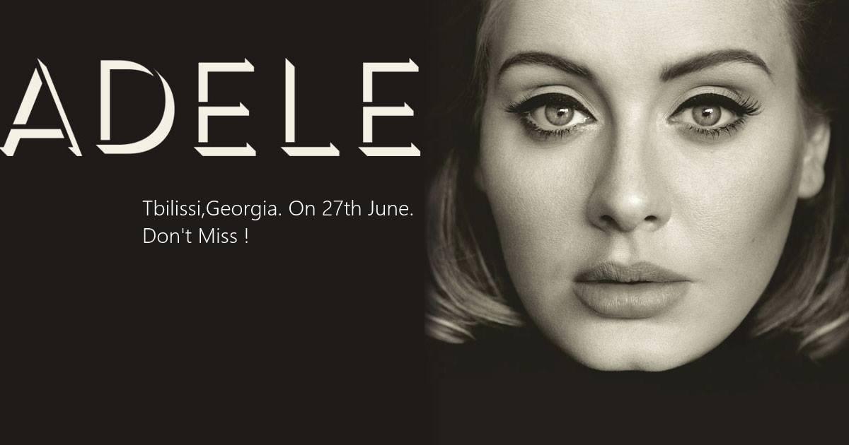 Реклама концерта Адель в Facebook