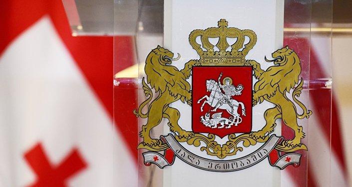 ВГрузии открылось посольство Австрии