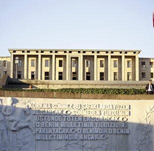 პარლამენტის შენობა თურქეთში