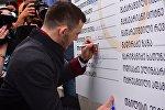 Грузинские спортсмены ставят подписи под текстом Олимпийской присяги