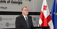 Президент Нацбанка Грузии Коба Гвенетадзе