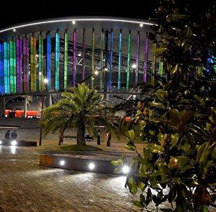 Концертный зал Black Sea Arena