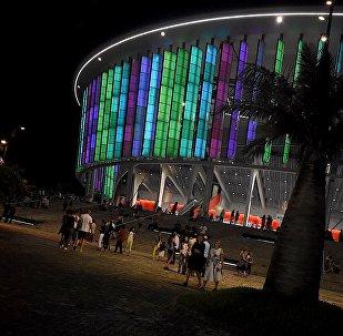 Black Sea Arena