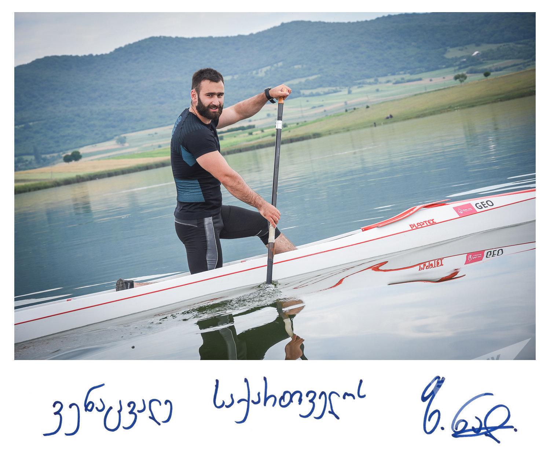 Автограф Зазы Надирадзе для Sputnik