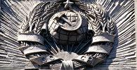 Герб Советского Союза
