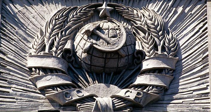 საბჭოთა კავშირის გერბი