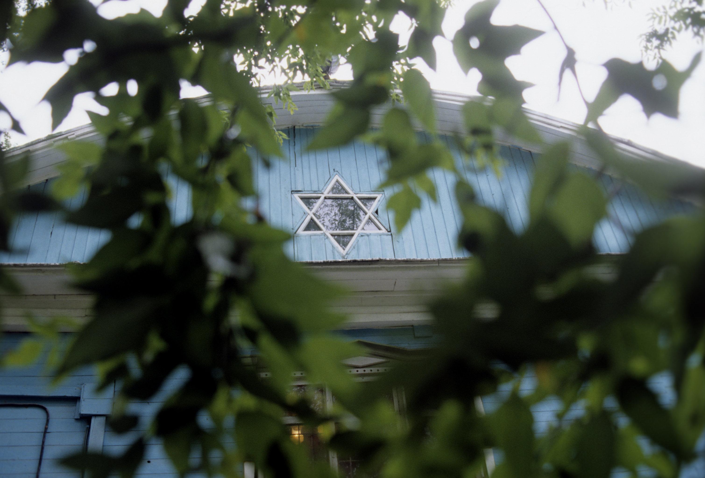 Вид на здание Центральной синагоги Бейс Менахем Московского еврейского общинного центра.