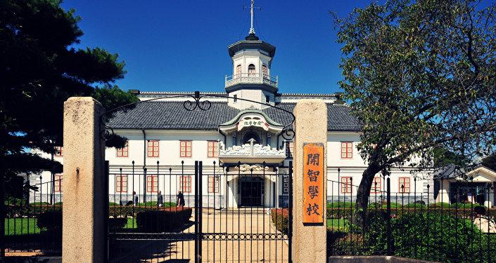 იაპონური სკოლა