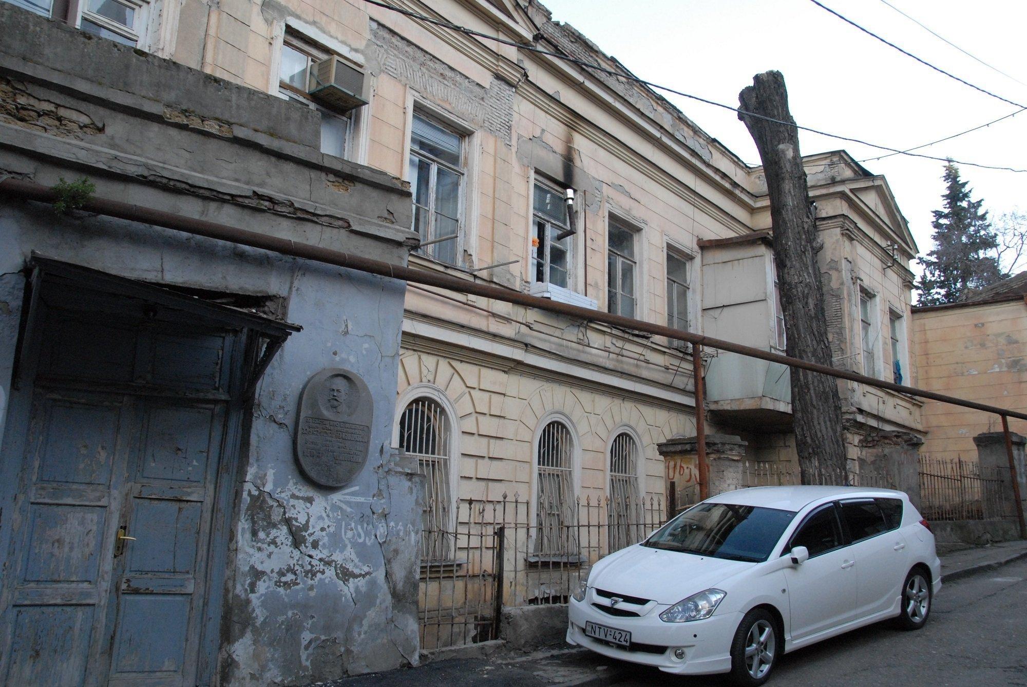 Дом, в котором жил Петр Чайковский в Тифлисе