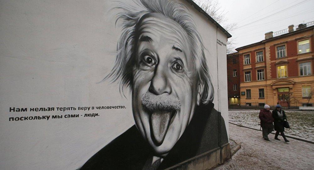 Записки Энштейна выставлены нааукцион вИерусалиме