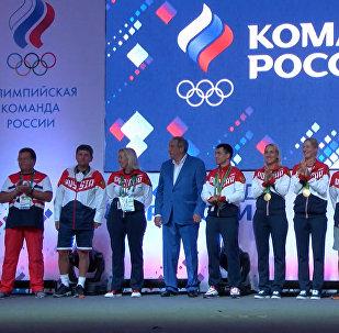 Российских медалистов поздравили в Доме болельщиков в Рио