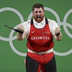 Эмоции победы - Лаша Талахадзе завоевал золотую медаль на Олимпиаде в Рио.