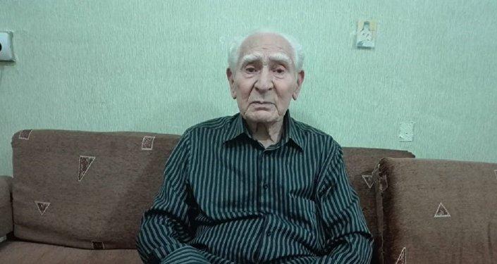 Ветеран ВОВ Шота Сомхишвили
