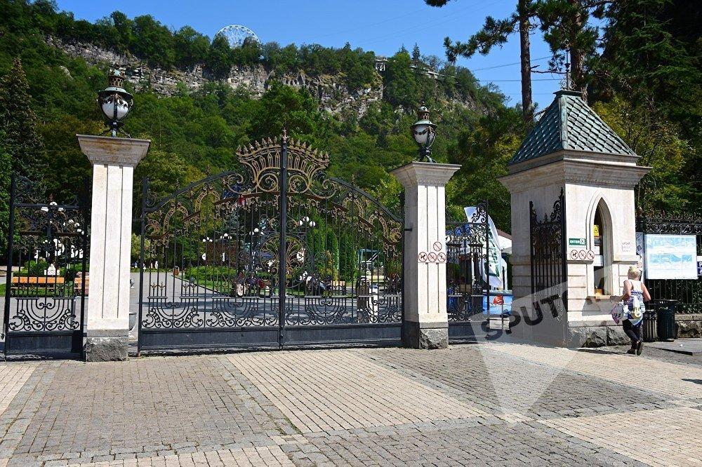 Центральный вход на территорию Боржомского парка