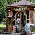 Сувенирный магазинчик в Боржомском парке