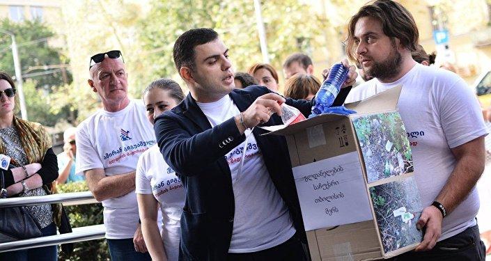 Акция протеста партии Свободные демократы
