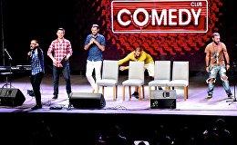 Шоу Comedy Club в столице Грузии.