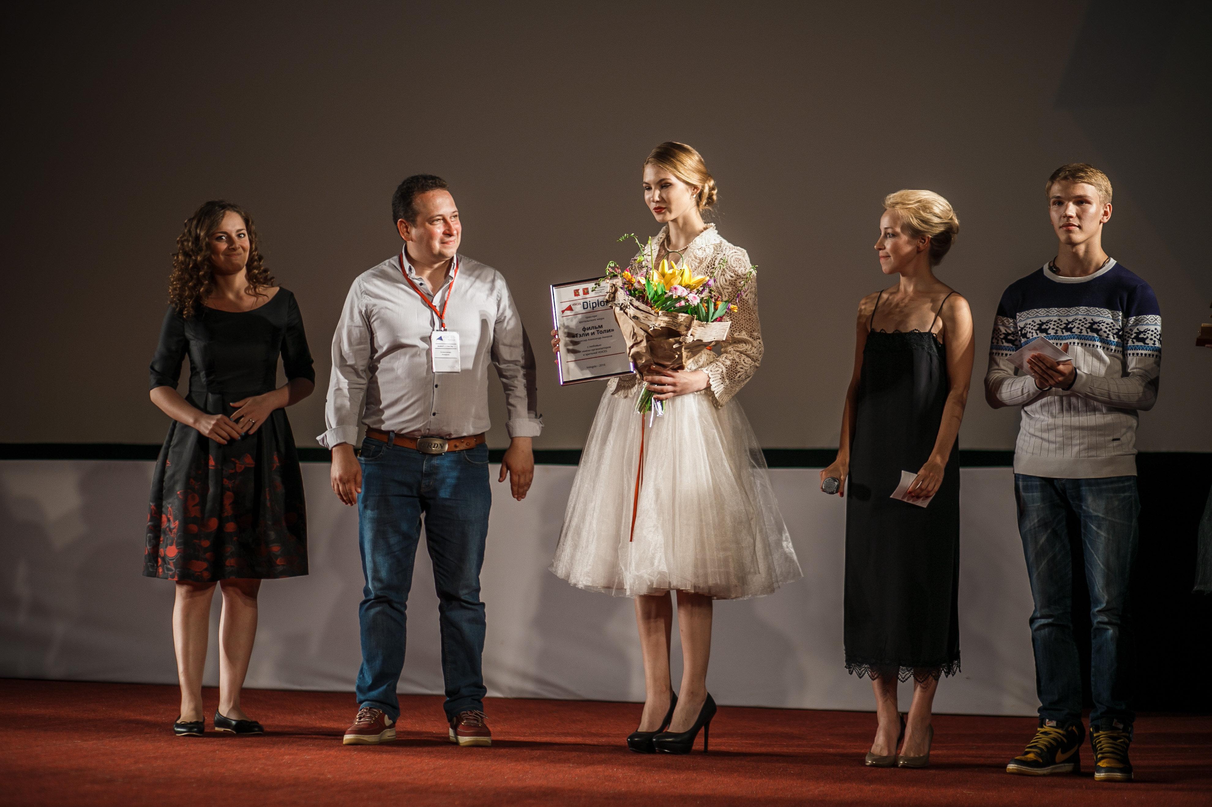 Вручение фильму Тэли и Толи  главной награды международного кинофестиваля VOICES в Вологде