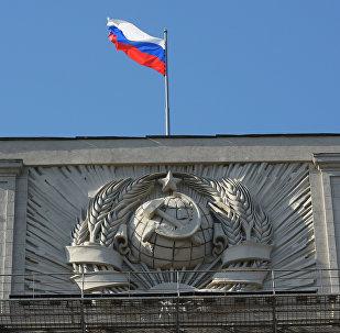 რუსეთის სახელმწიფო სათათბირო