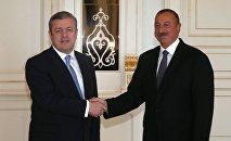 Георгий Квирикашвили и Ильхам Алиев