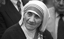 დედა ტერეზა